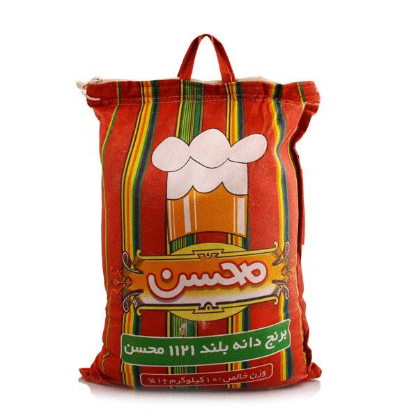 برنج دانه بلند هندی محسن