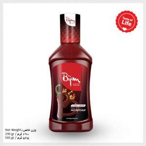 سس گوجه فرنگی تند 550 گرمی بیژن