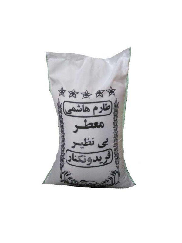 برنج-ایرانی